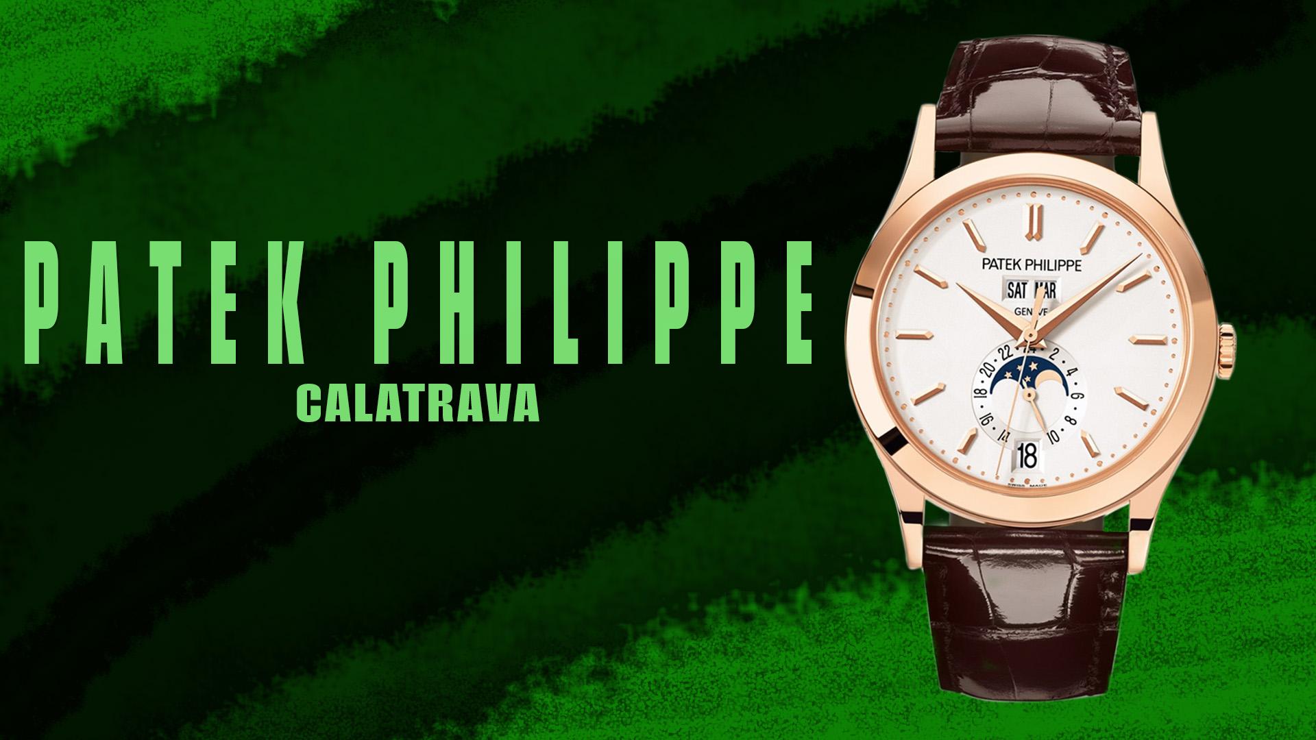 WatchBox - Patek Philippe Calatrava